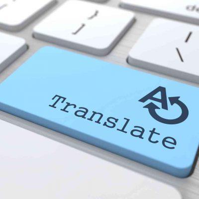 מתרגם מומלץ